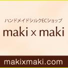 makixmaki.com