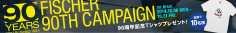 top_camp
