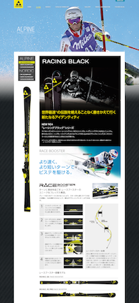 3_SKI TECHNOLOGY ALPINE - FISCHER