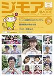 16_秋_vol26_h01_04